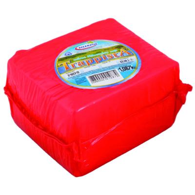 Trappista sajt 1,1 kg